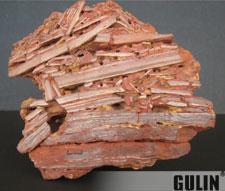 Bauxite stone