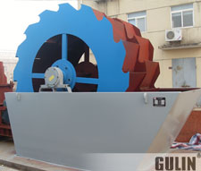 XSD Series Sand Washing Machine