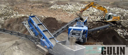 Construction Recycle Plant